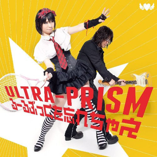 Image 1 for Rulebook wo Wasurechae / ULTRA-PRISM with Hakuouchuu Soft Tennis Club [Limited Edition]