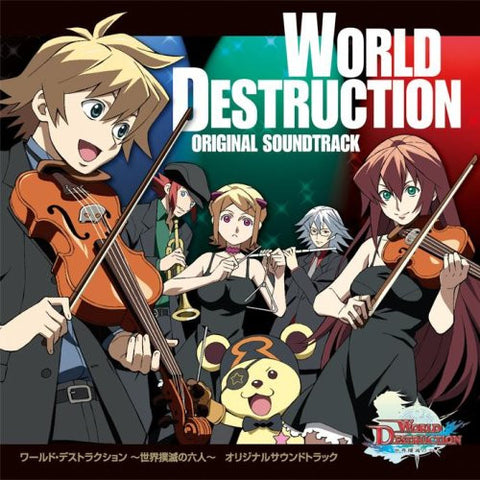 Image for World Destruction Original Soundtrack