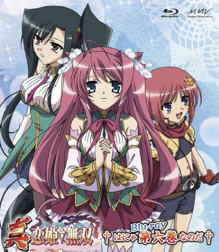 Image 1 for Shin Koihime Muso Vol.6
