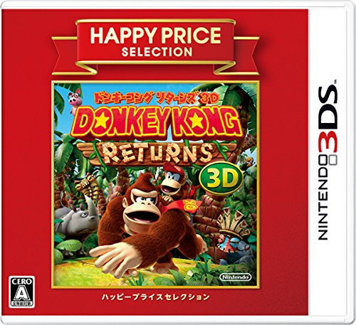 Image 1 for Donkey Kong Returns 3D (Happy Price Selection)