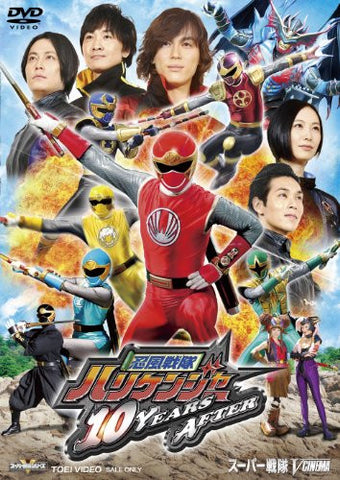 Image for Ninpu Sentai Hurricaneger 10 Years After