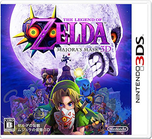 Image 1 for The Legend of Zelda: Majora's Mask 3D