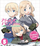 Thumbnail 1 for Girls Und Panzer Standard Edition Vol.5