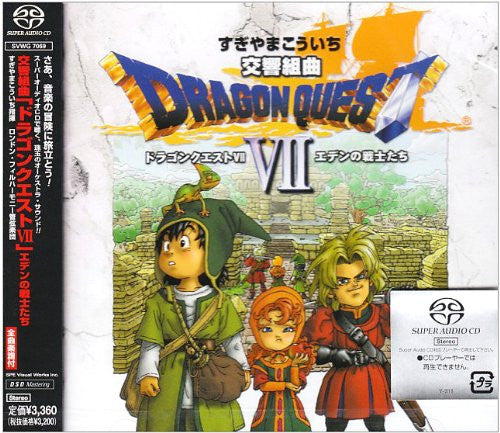 Image 2 for Dragon Quest VII ~Warriors of Eden~ Symphonic Suite [SACD]