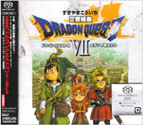 Thumbnail 1 for Dragon Quest VII ~Warriors of Eden~ Symphonic Suite [SACD]
