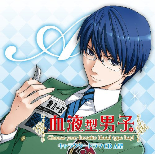 Image 1 for Ketsuekigata Danshi Character Drama CD Blood Type A
