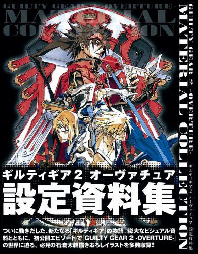 Image 2 for Guilty Gear 2  Overture  Setting Sourcebook