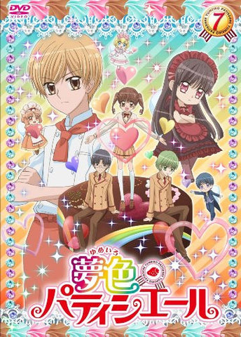 Yume Iro Patissiere Vol.7