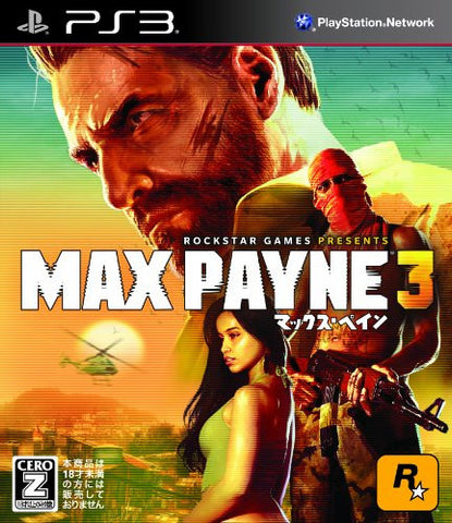 Image for Max Payne 3