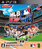 Thumbnail 1 for MLB Bobblehead!