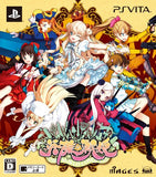 Eiyuu*Senki [Limited Edition] - 1