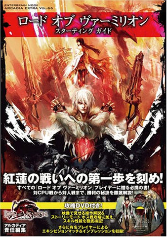 Image for Lord Of Vermilion Starting Guide