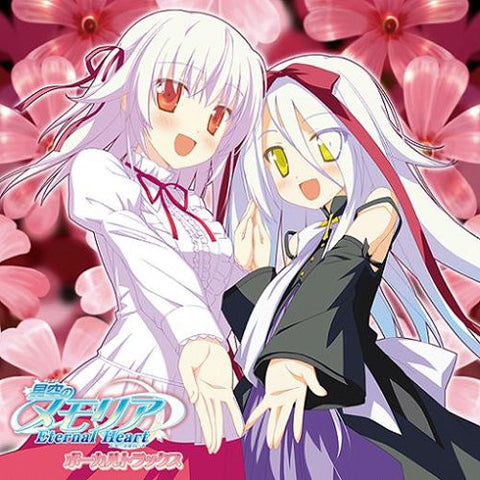 Image for Hoshizora no Memoria Eternal Heart Vocal Tracks