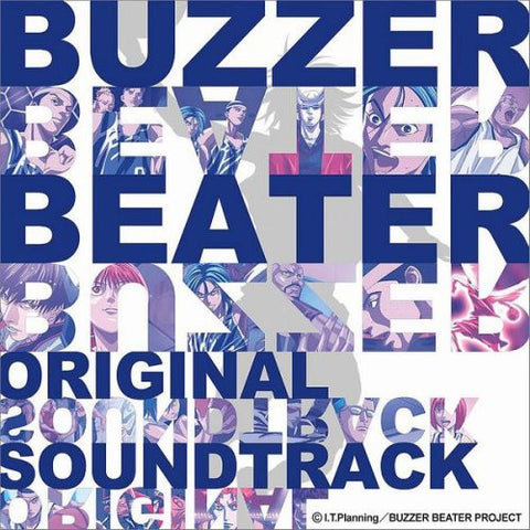 Image for BUZZER BEATER ORIGINAL SOUNDTRACK