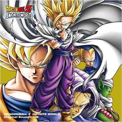 DRAGONBALL Z INFINITE WORLD Original Soundtrack