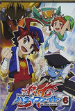 Thumbnail 1 for Future Card Buddyfight 6