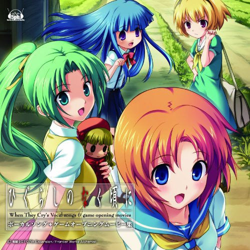 Image 1 for Higurashi no Naku Koro ni Vocal Song + Game Opening Movie Collections