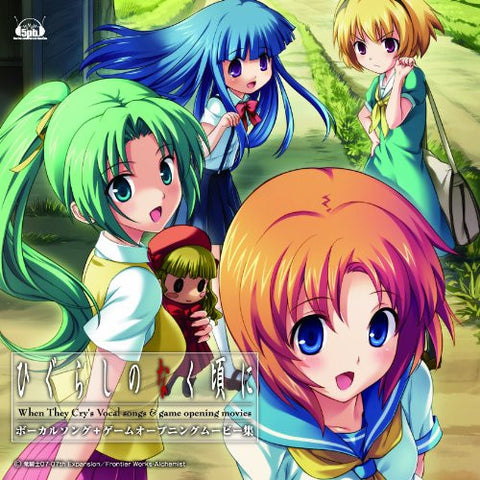 Image for Higurashi no Naku Koro ni Vocal Song + Game Opening Movie Collections