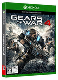 Gears of War 4 - 1
