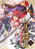 Thumbnail 1 for Hyakka Ryoran Samurai Girls Vol.6