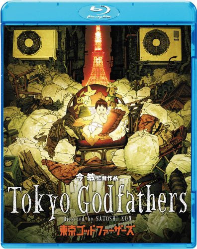 Image 1 for Tokyo Godfathers