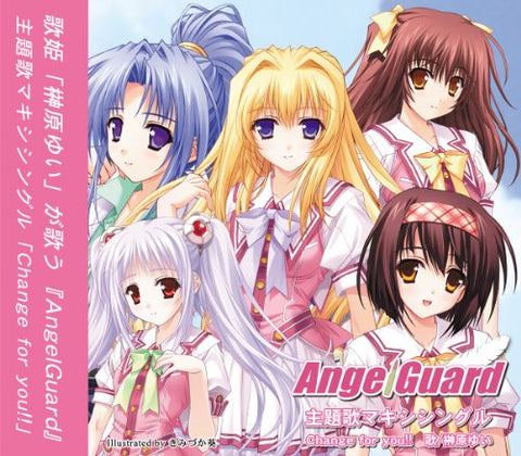 "Image for AngelGuard Theme Song Maxi Single ""Change for you!!"""