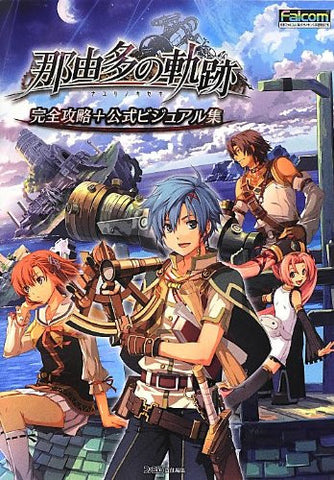Image for Nayuta No Kiseki Perfect Capture Guide + Visual Collection