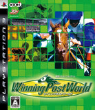 Winning Post World - 1