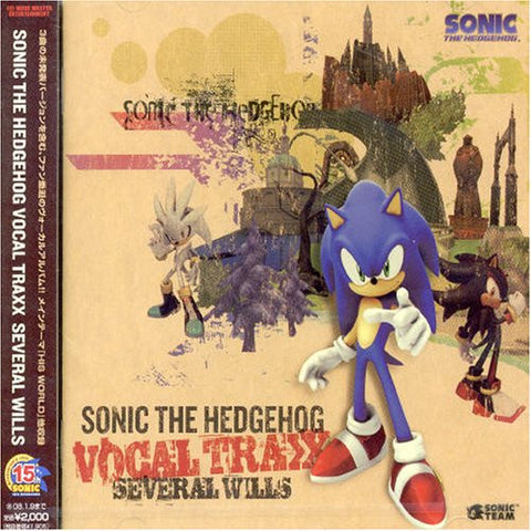 Image for SONIC THE HEDGEHOG VOCAL TRAXX SEVERAL WILLS