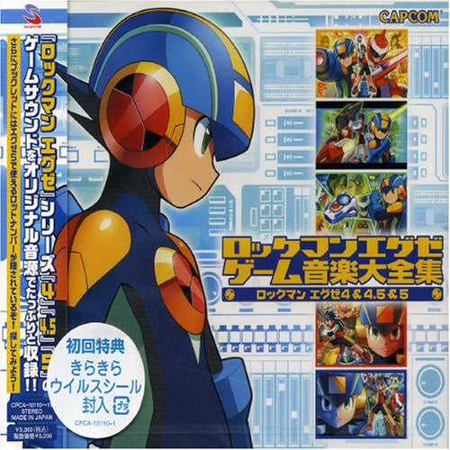 Image 1 for ROCKMAN EXE The Complete Works of GAME MUSIC: Rockman EXE 4 & 4.5 & 5