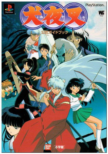 Image 1 for Inuyasha Official Guide Book / Ps