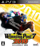 Thumbnail 1 for Winning Post 7 2010