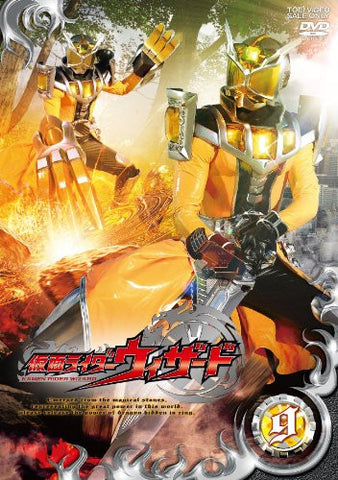 Image for Kamen Rider Wizard Vol.9