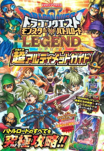 Image for Dragon Warrior (Quest) Monster Battle Road Ii Legend Ultra Ultimate Guide Book