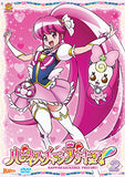 Thumbnail 1 for Happinesscharge Precure Vol.2