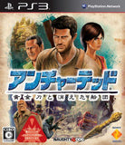 Thumbnail 1 for Uncharted 2: Among Thieves / Uncharted: Do ougon Katana to Kie ta Sendan