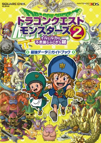 Image for Dragon Quest Monsters 2: Iru To Ruka No Fushigina Fushigina Kagi Saikyo Data + Guidebook