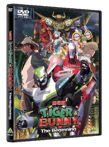 Image for Tiger & Bunny - The Beginning