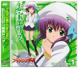 "Thumbnail 1 for TV anime ""Night Wizard The Animation"" Characters Vol.1 Shihou Elis"