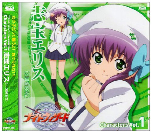 "Image 2 for TV anime ""Night Wizard The Animation"" Characters Vol.1 Shihou Elis"