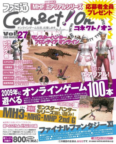 Image 1 for Famitsu Connect!On Vol.27 March Japanese Videogame Magazine