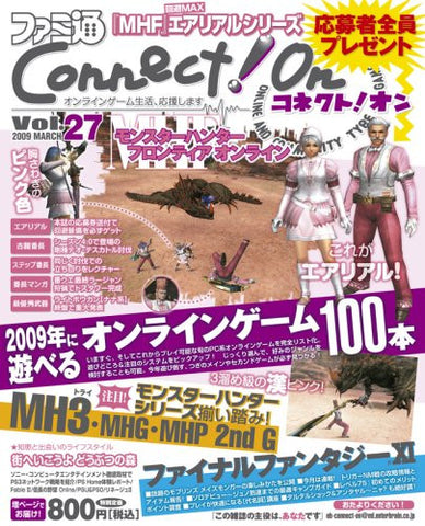 Image for Famitsu Connect!On Vol.27 March Japanese Videogame Magazine
