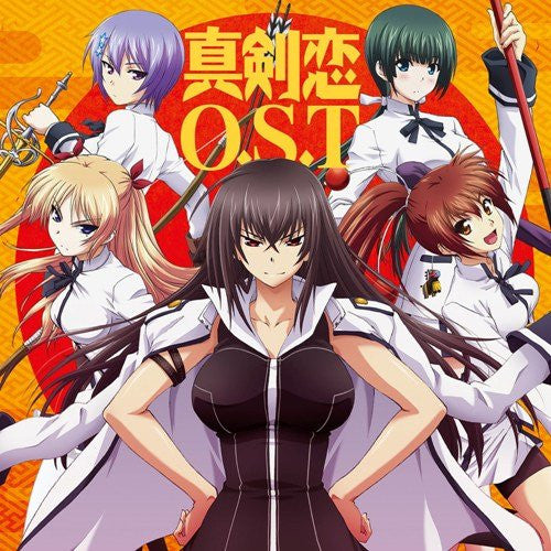 Image 1 for Majikoi O.S.T