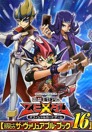 Image 1 for Yu Gi Oh Zexal Card Game Catalog   The Valuable Book 16