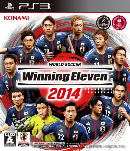 World Soccer Winning Eleven 2014