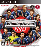 World Soccer Winning Eleven 2014 - 1