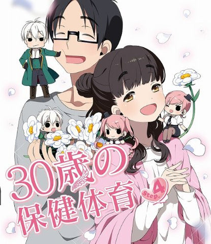 Image for 30 Sai No Hoken Taiiku Step 4 [Blu-ray+CD]