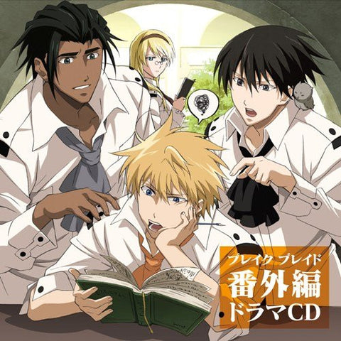 Image for Broken Blade Extra Edition Drama CD