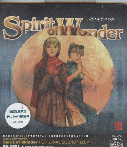 Image for Spirit of Wonder ORIGINAL SOUNDTRACK