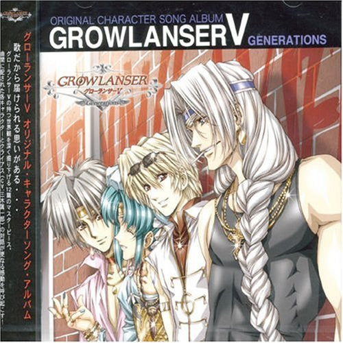 Image 1 for Growlanser V: Generations Original Character Song Album